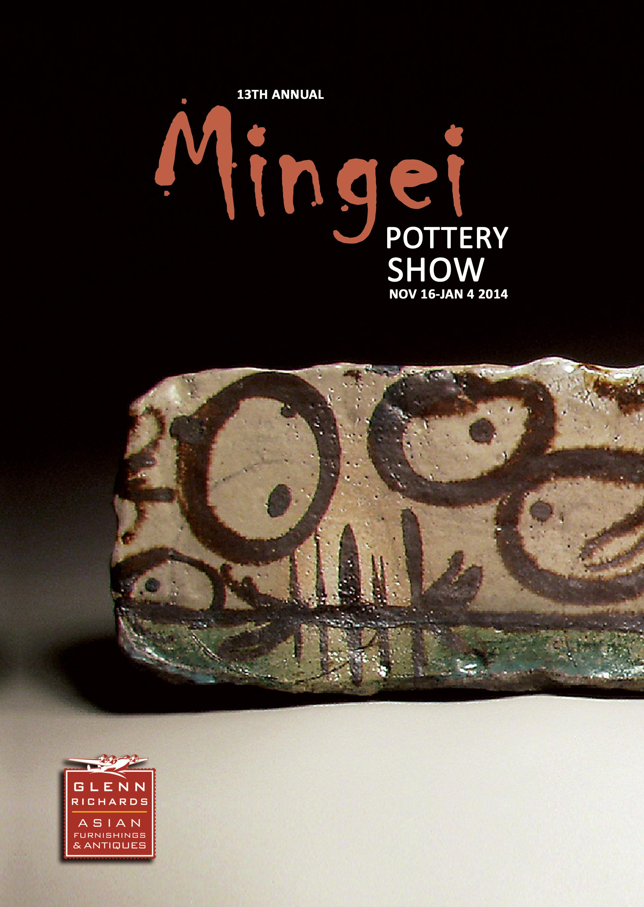 MINGEI-SHOW-2013-FRONT-WEB